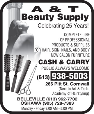 Beauty Supply - 266 Pitt Street, CORNWALL, ON