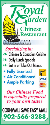 Royal Garden Chinese Restaurant (902-566-3288) - Display Ad - 902-566-3288