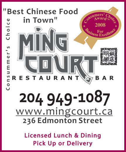Ming Court Chinese Food (204-949-1087) - Annonce illustrée======= -