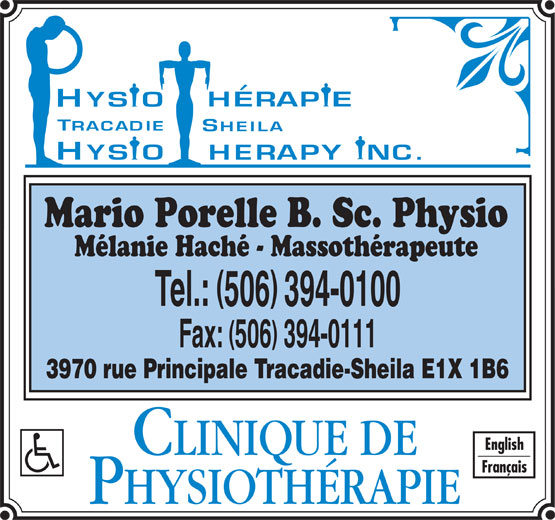 Physiothérapie Tracadie-Sheila Physiotherapy Inc (506-394-0100) - Annonce illustrée======= -