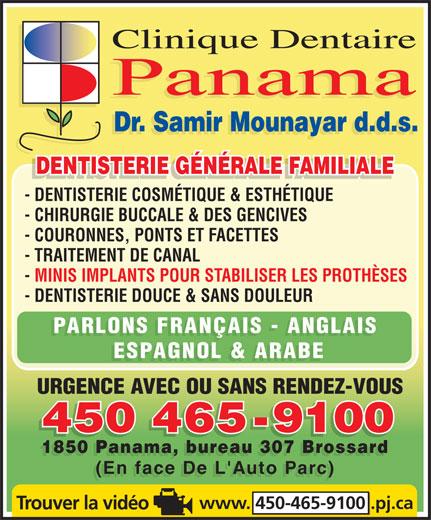 Clinique Dentaire Panama (450-465-9100) - Annonce illustrée======= -