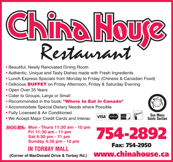 China-House Restaurant (709-754-2892) - Annonce illustrée======= -