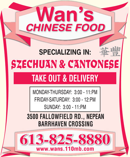 Wan's Chinese Food (613-825-8880) - Display Ad - Wan s CHINESE FOOD
