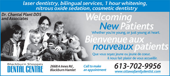 Blackburn Shoppes Dental (613-834-5959) - Annonce illustrée======= -