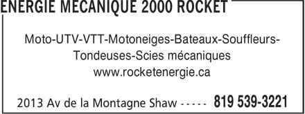 Ads Energie Mécanique 2000 Rocket