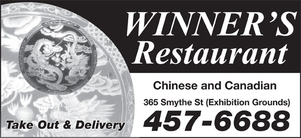 Winners Restaurant (506-457-6688) - Annonce illustrée======= -