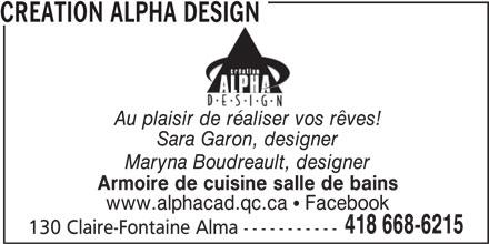 photo armoire alpha design