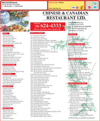 West End Restaurant (1973) Ltd (250-624-4333) - Menu