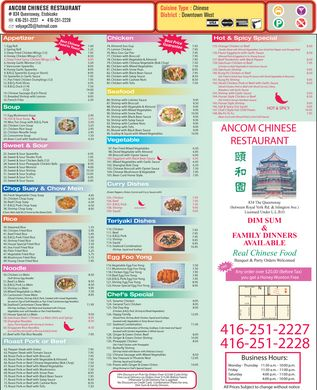 Ancom Chinese Restaurant (416-251-2227) - Display Ad