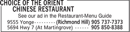 Choice Of The Orient Chinese Restaurant (905-737-7373) - Annonce illustrée - See our ad in the Restaurant-Menu Guide