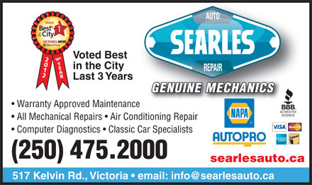 Searle's Auto Repair (250-475-2000) - Display Ad
