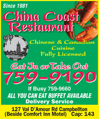 China Coast Restaurant (506-759-9190) - Annonce illustrée