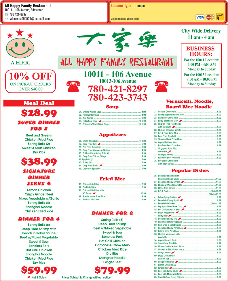 Food Delivery Downtown Edmonton